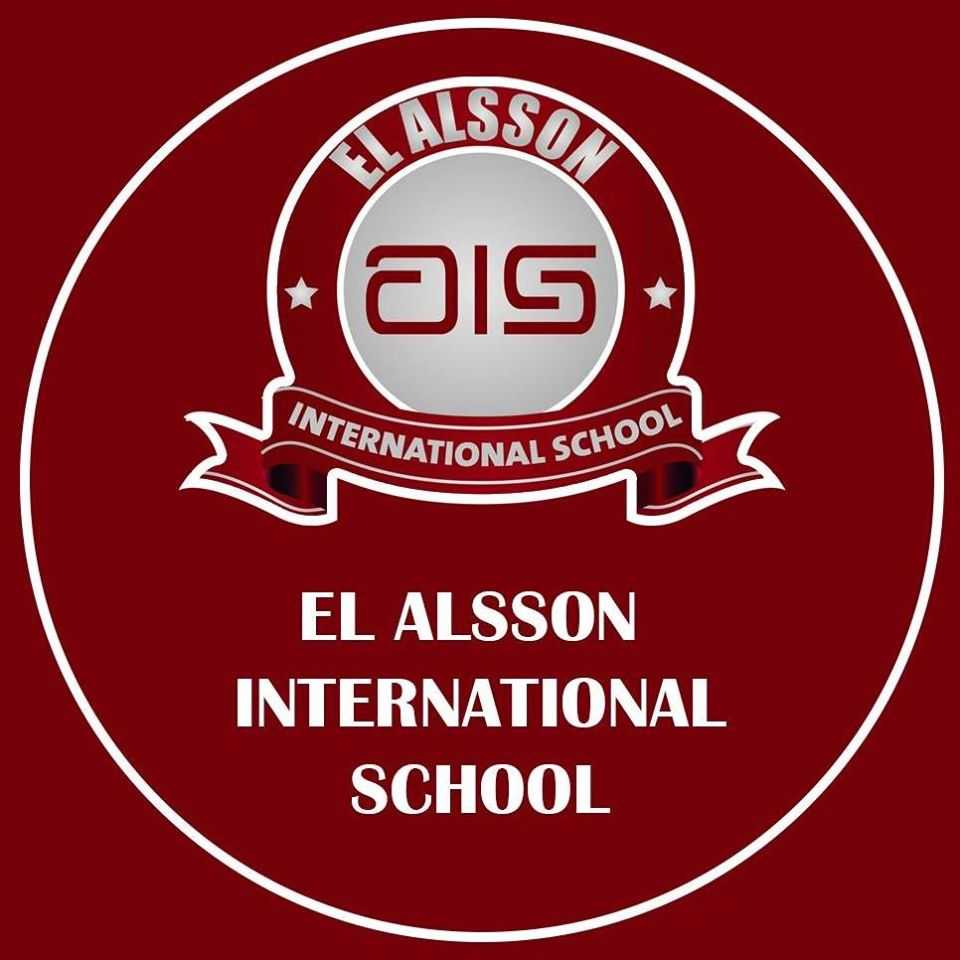 El Alsson International School