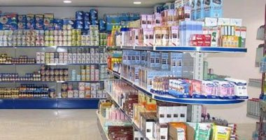 Seif  Pharmacies